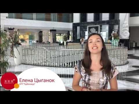 Отель Q Premium Resort 5, Турция, Аланья  Отзывы