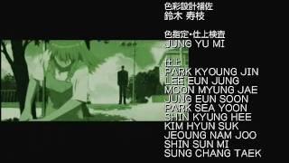 Canción Original: Escape - R.o.r/s. Tantos recuerdos vienen cada ve...