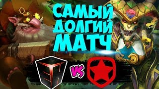 🔴САМЫЙ ДОЛГИЙ МАТЧ ТУРНИРА   Gambit vs EHOME The Bucharest Minor