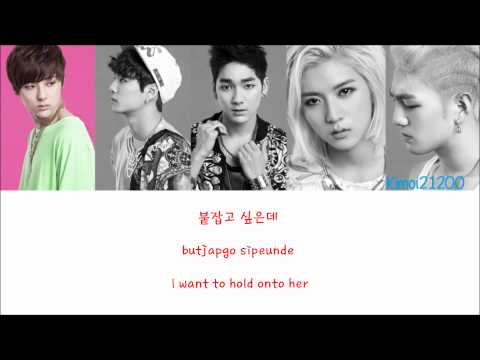 NU'EST - Sleep Talk (잠꼬대) [Hangul/Romnization/English] Color & Picture Coded HD