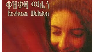 Kezekaza Wolafen - Amharic Movie | Written and Directed by Tewdrose Teshome
