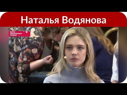 Наталья Водянова о смерти Лагерфельда: Не могу смириться с этой невосполнимой утратой