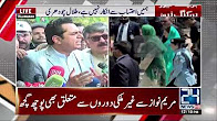 Talal Chaudhry media talk outside Judicial academy - 05 July 2017