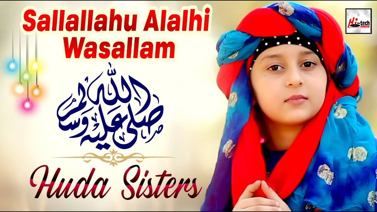 Download 2020 Rabi Ul Awal Nasheed   Huda Sisters   Sallallahu Alaihi Wasallam   Kids Naats   Hi-Tech Islamic
