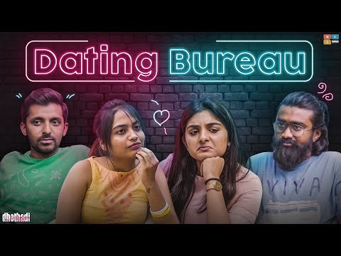 Dating Bureau || Dhethadi || Tamada Media