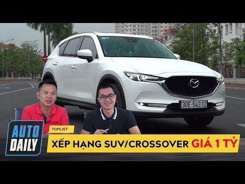 """Xếp hạng SUV/Crossover tầm giá 1 tỷ: CR-V đấu SantaFe; CX-5 """"ăn đứt"""" X-Trail và Outlander? (P1)"""