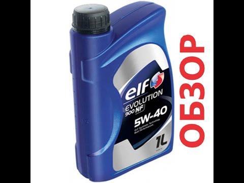 Обзор масла ELF Ельф 5W40 Подделка или Оригинал (Отзывы Допуски)