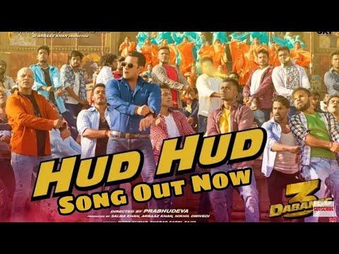 hud-hud-dabangg-song-out-now,-dabangg-3,-salman-khan,-sonakshi-sinha,-sayee-manjrekar