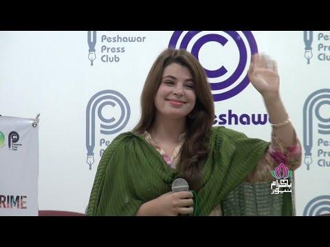 World music freedom day in peshawar