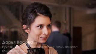 Видеоотчет с мастер-класса Максима Батырева в Белгороде
