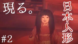 【ホラー実況】夢怨、恐怖の家屋の謎を解き、脱出しろ!#2(脱出ゲーム) ...