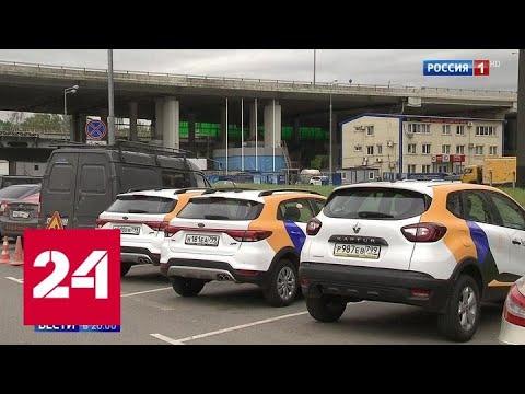 Шокирующая авария в Москве: на Фрунзенской набережной перевернулся автомобиль каршеринга - Россия 24
