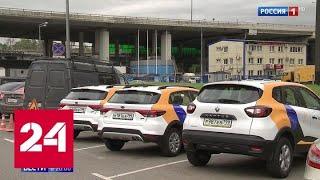 Смотреть видео Шокирующая авария в Москве: на Фрунзенской набережной перевернулся автомобиль каршеринга - Россия 24 онлайн