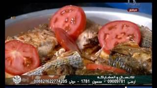 مطبخ دريم | طريقة عمل سمك بوري بالبطاطس بالصوص الأحمر مع الشيف أحمد المغازي