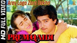 Arey Logo Zara Dekho Full HD Video Song | Prem Qaidi Hindi Movie|Karishma Kapoor |Suresh Productions