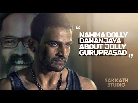 DHANANJAY ABOUT GURUPRASAD - BEST OF SAKKATH LIVE
