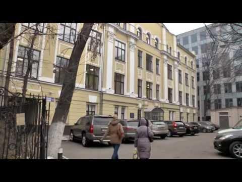 Охрана труда работников системы социальной защиты населения г. Москвы