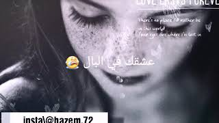 Mazal Mazal كلمات 😢😢😢😢