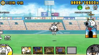 Battle Cats Japan 6.8 New Collab 2