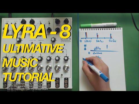 How to make music with Lyra-8. Extreme Hardcore Tutorial. (English Subtitles) thumbnail