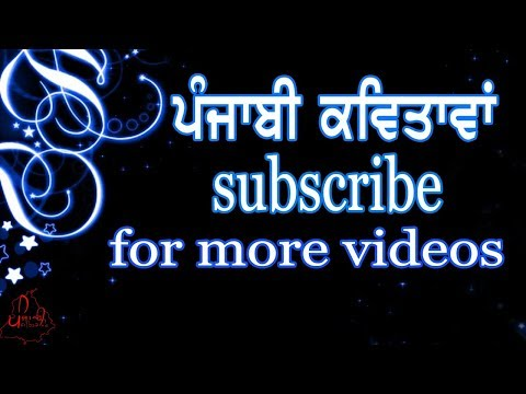 New Punjabi Poetry   Love Life Thoughts To Relax Mind Best Punjabi Quotes Real Stories Deep Jagdeep