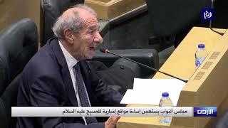 مجلس النواب يقر 169 مادة من مؤقت الأحوال الشخصية - (9-12-2018)