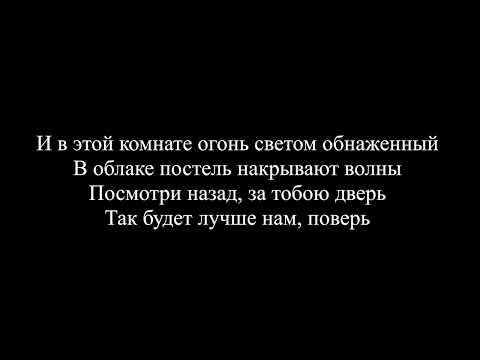 Макс Корж - Малиновый закат  (Текст песни / слова / Lyrics)