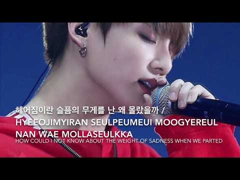 BTS JUNGKOOK SINGING