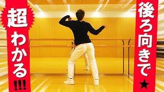 ITZY(イッジ) DALLA DALLA ダンス 振り付けレクチャー 있지 달라달라 K-POP Dance Tutorial