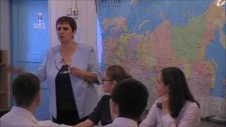Конституция Права и Обязанности  Учитель ЗОРИНА Н И