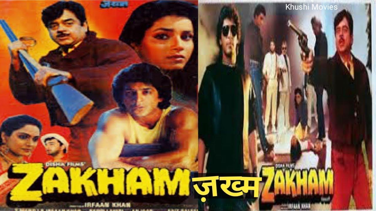 Download Zakham 1989   Hindi Full Movie   Chunkey Pandey, Madhavi, Neelam, Shatrughan Sinha   1989