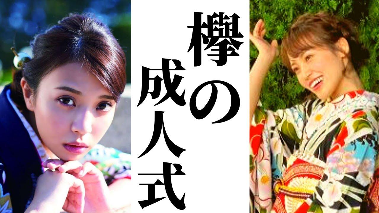 里奈 クイズ 松田