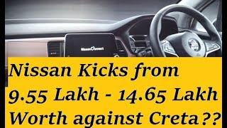 Nissan Kicks Price Review. Is it worth against Hyundai Creta, Renault Captur