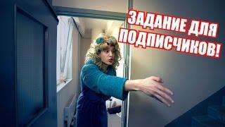 ТИЗЕР БЭКСТЕЙЖА / Задание для подписчиков / Атакуем МДК