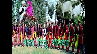 New Nepali Deuda Song 2074/2018 | Bagh Dinu Bokya - Sobha Thapa & Narayan Mahara