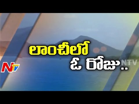 Beautiful Papikondalu Boat Journey | Godavari Pushkaralu | Special Focus | Part 1 | NTV