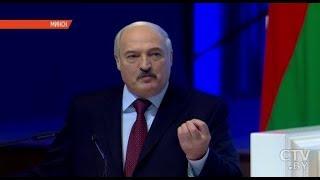 Лукашенко об АЭС: «Мы ведь все равно ее построим, как бы кому-то ни хотелось» - ІІ Съезд ученых РБ