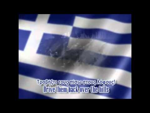 Sabaton - Coat of Arms [English and Greek lyrics][Full song].mp4