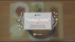 Korean food recipe - Shepherds Purse Soybean Paste Stew Recipe - Todays table everymom