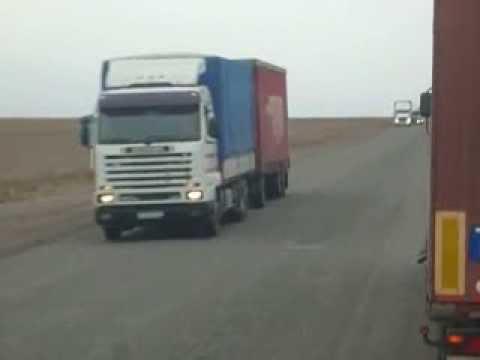 рейс в казахстан