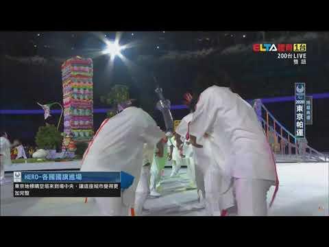 齊聚力量,同心協力!完成本屆東京帕運的舉辦
