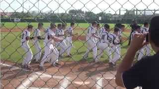 15U Baseball World Cup Round1-3 Japan VS New Zealand (ダイジェスト)