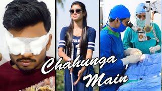 Download lagu Chahunga Main Tujhe Hardam ,Satyajeet Jena,चाहूंगा मैं तुझे हरदम, सत्यजीत जेना ,Hard touch story