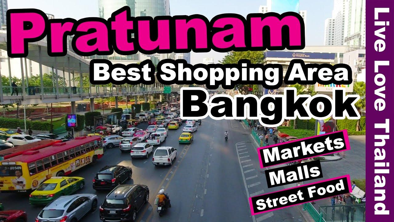 Bangkok Pratunam | Best Shopping area in Bangkok #livelovethailand