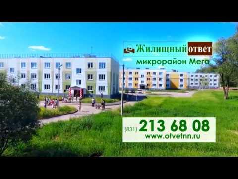 страна: Достопримечательности жилищный ответ квартиры в микрорайоне мега названиях только
