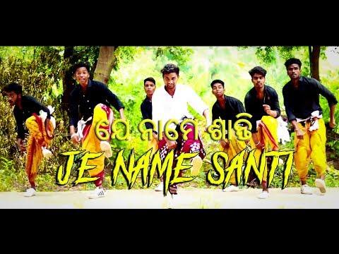 Je Name Santi | Sambalpuri christian dance song