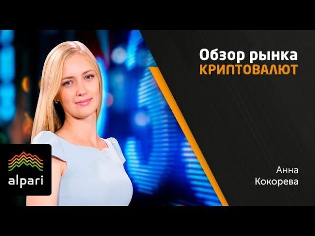 «Почта России» рассматривает возможность использования технологии блокчейн