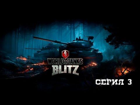 world of tanks blitz matchmaking chart