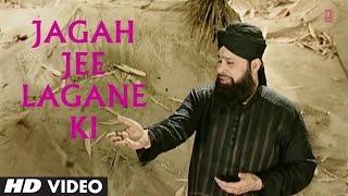 Official : Jagah Jee Lagane Ki Full (HD) Song | T-Series Islamic Music | Mohd. Owais Raza Qadri
