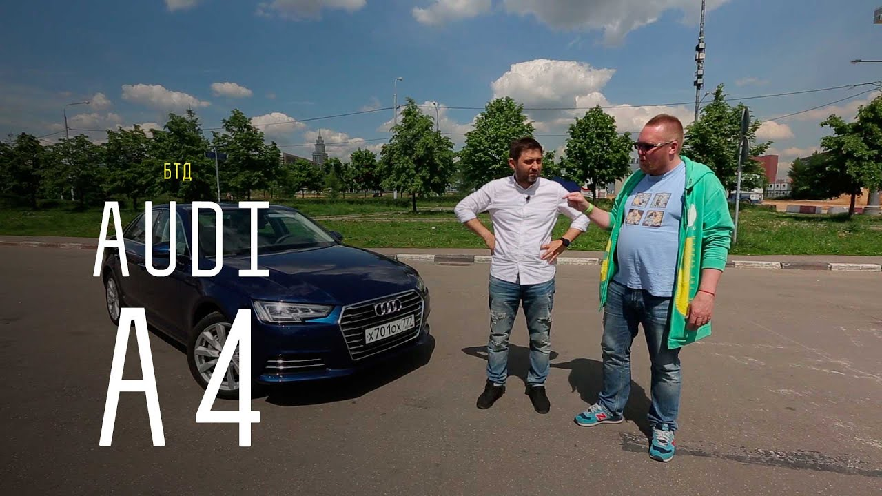 NEW AUDI A4 2016 (B9) - Большой тест-драйв
